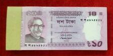 10 Rupee Bundle ★ Bangladesh 2015 Series ★ 100 Serial Notes ★ Rare UNC !!