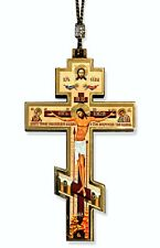 "Lovely Cross on Cord: 3-Bar, Slav, Russian, Byzantine, Orthodox, app. 3.5""x2"""