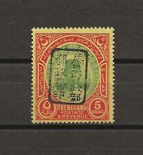 "MALAYA ""Jap Occ"" 1942 SG J115 MINT Cat £375 . CERT ."