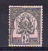 TUNISIE  n° 5 neuf avec charnière