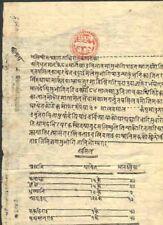 Nepal 1834 Royal document/King Rajendra Royal Seal-1