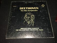 HIROYUKI IWAKI Beethoven The Nine Symphonies 7 LP QTV-S P73419 Quadraphonic