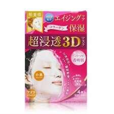 Japan Kracie Hadabisei 3D Anti-Wrinkle Moisturizing Serum Facial Mask ~ 4 Sheet