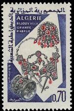"""ALGERIA 350 (Mi450) - Great Kabyila Handicrafts """"Jewelry"""" (pa49143)"""