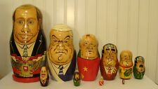 "Unique Wood Russian Presidents Nesting Dolls Matryoshka 10 Pieces, 9.2"" Tall"
