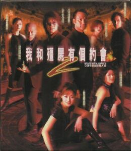 OST - 我和僵屍有個約會 II CW/Box (Out Of Print) (Graded:NM/EX) POCD1685