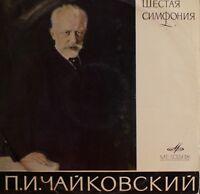 FURTWANGLER Tchaikovsky SYMPHONY No. 6 Melodiya 1967 LP