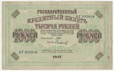 1000 RUBLES NICE BANKNOTE RUSSIA 1917 PICK-37 HUGE SIZED