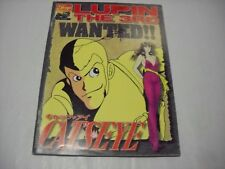 LUPIN THE 3RD WANTED + CAT' EYE OCCHI DI GATTO SPECIALE FANZINE MANGA UKIYO # 5