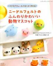 Fluffy Needle Felting Cute Animals - Japanese Craft Book