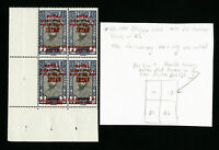 Ethiopia Stamps # 194 VF OG NH Pos. 17 Double Color 2nd Amharic Line