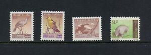 C182  Uruguay  1993   birds  armadillo  anteater   4v.      MNH