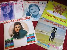 5 x LP Pop & Orchester Sammlung KOREA PRESSUNG