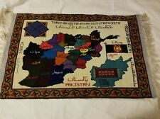 """20"""" x 30"""" Map of Afghanistan Wool Small Rug, decoration."""