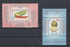 TIMBRE STAMP 2 BLOC INDONESIE Y&T#12-13 FRUITS NEUF**/MNH-MINT 1968  ~R19