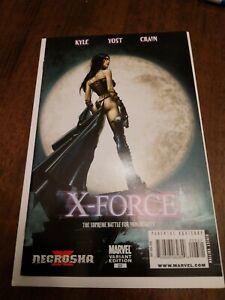 X-FORCE #23 CLAYTON CRAIN VARIANT VF+ UNDERWORLD HOMAGE VARIANT MARVEL COMICS