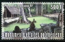STAMP / TIMBRE POLYNESIE N° 757 ** TOHUA DES ILES MARQUISES