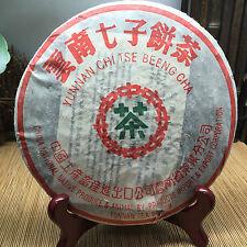 2004yr Yunnan Menghai Tea Factory 7572 Puerh Tea 400g/Cake/Ripe/Shu