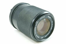 Vivitar Macro focusing Zoom 70-210mm F4.5-5.6 Nikon AI-S mount  Ref.9111511