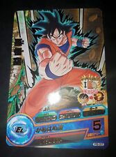Carte Dragon Ball Z DBZ Dragon Ball Heroes Part SP #PB-37 (Gold version) Promo