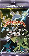 Pokemon Japanese Neo 4 Destiny 2002 Sealed Booster Pack Amricons