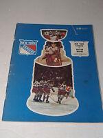 Hockey NHL Media Guide Program-New York Rangers VS Boston Bruins October 1971