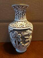 Vtg Ivory Dynasty 1982 Arnart Imports, Inc. Vase