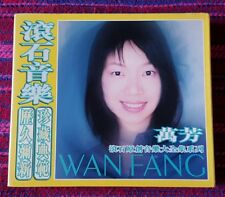 Wan Fang ( 萬芳 ) ~ 滾石珍藏版金碟系列24K ( Malaysia Press ) Cd