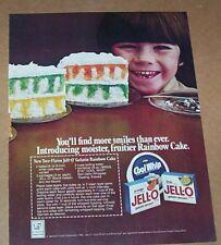 1982 print ad page - Jell-O gelatin dessert CUTE little BOY Rainbow Cake recipe