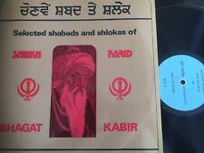 PUNJABI LP Vinyl Record Indian Religious Devotion Songs SHEIKH FARID & BHAGAT KA