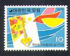 Corea 1975 Paloma/Pájaro/suerte/seguro/Bienestar/animación 1v (n37243)