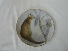 How Sweet It Is Plate Cat And Flowers Plate By Irene Spencer The Danbury Mint