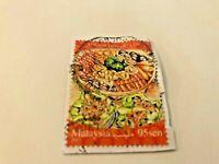 Stamp, Malaysia, Makanan Perayaan-Cina, 2017, 95 sen, Beautiful Colors, Used