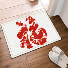 Best Wishes Asian Chinese Word Blessing Rug Carpet Bedroom Bathroom Mat Doormat