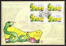 Macau 2013 Zodiac -- Year of Snake 4v Frama Label Stamps on FDC