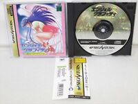 Sega Saturn ANGEL GRAFFITI S with SPINE CARD * Import Japan Video Game ss