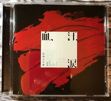 """BTS 血,汗,涙 """"BLOOD, SWEAT, TEARS""""  CD JAPAN LIMITED EDITION KPOP FROM JAPAN"""