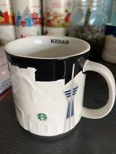 Neues AngebotStarbucks Black Relief Kedah