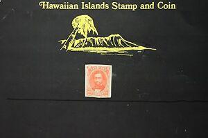 240 HAWAIIAN KINGDOM PROOF SCOTT #31p UNUSED