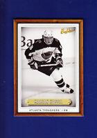 Marian Hossa HOF 2006-07 Upper Deck UD Bee Hive Hockey Black & White #97 (NM+)