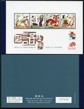 MACAO Macao 2001 Seng Yu Idioms dictons 1128-31 markenheft livret Neuf sans charnière