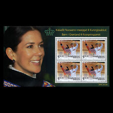 Greenland 2006 - Benefit for the Children in Greenland Royalty - Sc B31a MNH