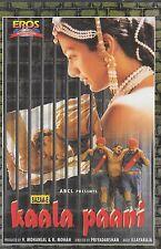 SAZAA - E KAALA PAANI - MOHANLAL - AMRISH PURI - TABU - NEW BOLLYWOOD DVD