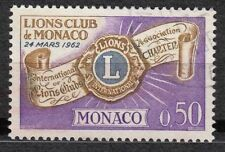 TIMBRE MONACO OBL N° 613    PREMIER ANNIVERSAIRE LIONS CLUB DE MONACO