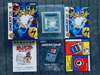 Pokemon Card GB Game Boy Color GBC Nintendo Japan Box Manual CIB