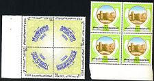 SAUDI ARABIA 1977 S.G. 1202-5,1206 BLOCKS OF 4, NH