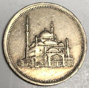 # C1842     EGYPT   COIN,     10  PIASTRES    1984