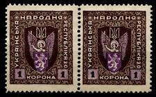 Erste ukrainischen Briefmarken. 1 korona. Paar(1). Westukraine 1919