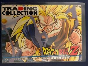 Check List Memorial N°5 #5 Dragon Ball DBZ Trading Collection Made In Japan 1995