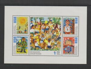 Germany (East) - 1974, Children's Paintings sheet - MNH - SG E1707/10